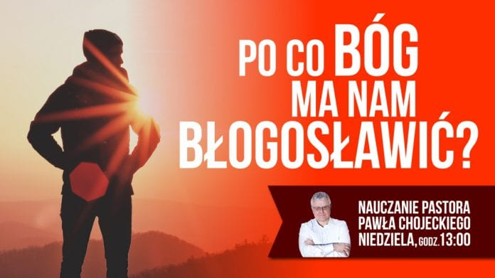 #IPPTV #megakosciol